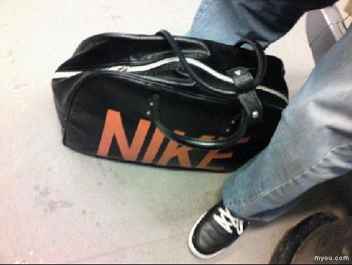 Nikekonventet